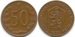 50 Heller Czechoslovakia (1918-1992) Bronze