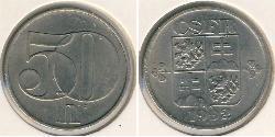 50 Heller Czechoslovakia (1918-1992) Copper