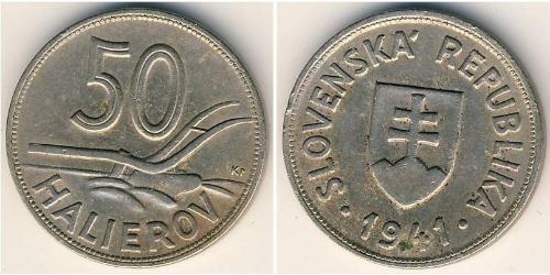 50 Heller Slovakia Copper/Nickel