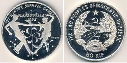 50 Kip Laos Silber