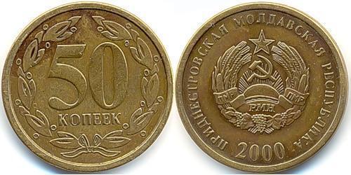 50 Kopeck Transnistria Brass