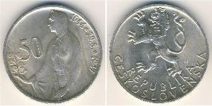 50 Krone Czechoslovakia (1918-1992) 銀