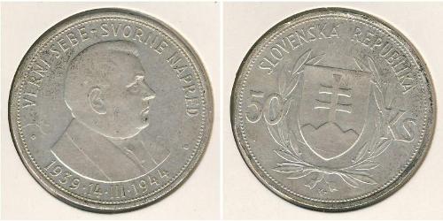 50 Krone Slovakia 銀