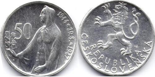 50 Krone Tchécoslovaquie  (1918-1992) Argent