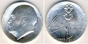 50 Krone Noruega (1905 - ) Plata Olaf V de Noruega (1903 - 1991)