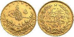 50 Kurush Turkey (1923 - ) Brass