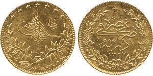 50 Kurush Turkey (1923 - ) Gold Mohammed V of Morocco (1909 - 1961)