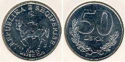 50 Lek 阿尔巴尼亚