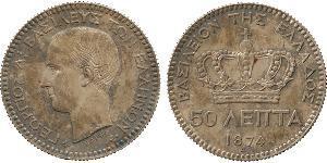 50 Lepta Греция Серебро Георг I король Греции (1845- 1913)