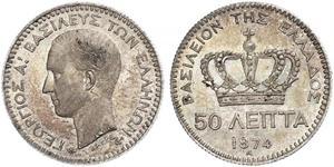50 Lepta Greece Silver George I of Greece (1845- 1913)