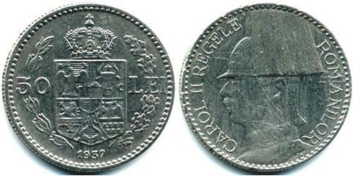 50 Leu Rumania Acero