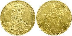 50 Leu Kingdom of Romania (1881-1947) Gold Carol I of Romania (1839 - 1914)