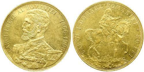 50 Leu Kingdom of Romania (1881-1947) Gold Carol I of Romania (1839 - 1914)