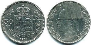 50 Leu Rumänien Stahl