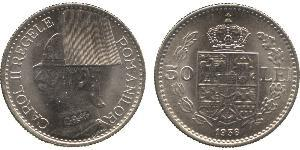 50 Lev 羅馬尼亞王國 (1881 - 1947) 镍 Carol II of Romania (1893 - 1953)