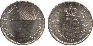 50 Lev Reino de Rumanía (1881-1947) Níquel Carol II of Romania (1893 - 1953)