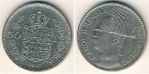 50 Lev Kingdom of Romania (1881-1947) Nickel Carol II of Romania (1893 - 1953)