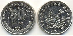 50 Lipa Croacia Níquel/Acero