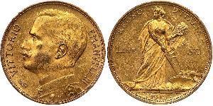 50 Lira 意大利王國 (1861-1946) 金 Vittorio Emanuele III (1869 - 1947)
