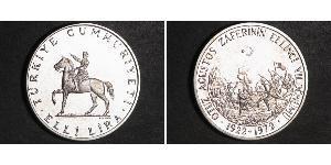 50 Lira 土耳其 銀