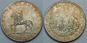 50 Lira Turchia (1923 - ) Argento