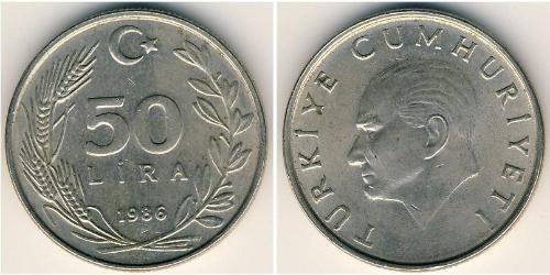 50 Lira Turkey (1923 - ) Copper/Nickel