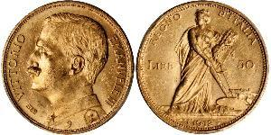 50 Lira Kingdom of Italy (1861-1946) Gold Vittorio Emanuele III (1869 - 1947)