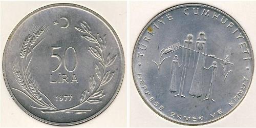 50 Lira Turkey (1923 - ) Silver