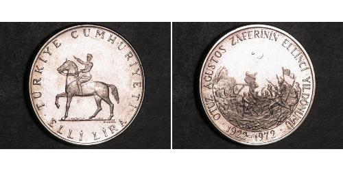 50 Lira Turkey (1923 - ) Silver