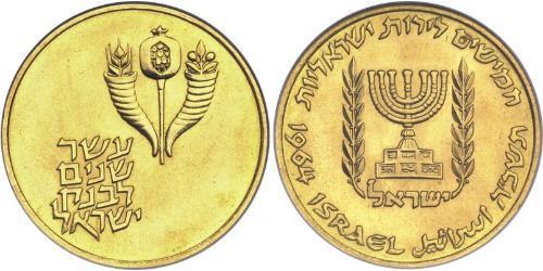 50 Lirot Ізраїль (1948 - ) Золото