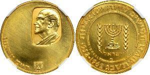 50 Lirot Israel (1948 - ) 金