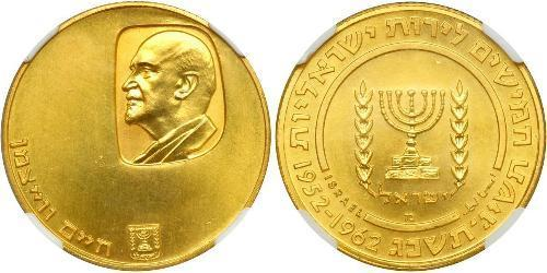 50 Lirot 1962 Israel 1948 Gold Prices Amp Values Fr 3