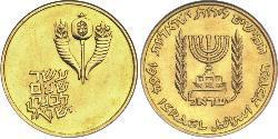 50 Lirot Israele (1948 - ) Oro