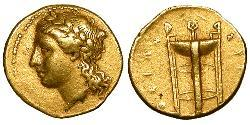50 Litrai Ancient Greece (1100BC-330) Electrum
