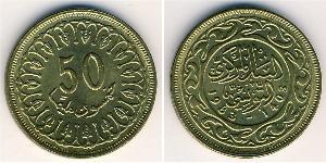 50 Millieme Tunisia Brass