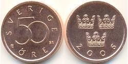 50 Ore 瑞典 青铜