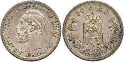 50 Ore United Kingdoms of Sweden and Norway (1814-1905) Plata Óscar II de Suecia (1829-1907)