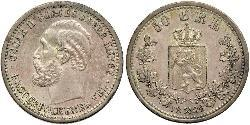 50 Ore United Kingdoms of Sweden and Norway (1814-1905) Silver Oscar II of Sweden (1829-1907)