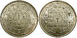 50 Paisa Nepal Argento