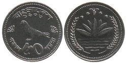 50 Paisa Bangladesch Kupfer/Nickel
