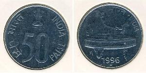 50 Paisa India (1950 - ) Steel