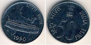 50 Paisa India (1950 - )