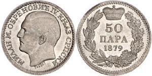 50 Para 塞尔维亚 銀 Milan I of Serbia