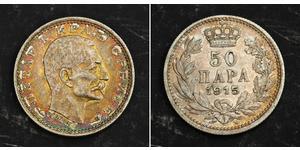 50 Para Serbia Argento