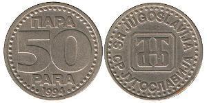 50 Para Socialist Federal Republic of Yugoslavia (1943 -1992) Brass