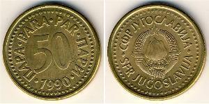 50 Para Socialist Federal Republic of Yugoslavia (1943 -1992) Copper/Zinc