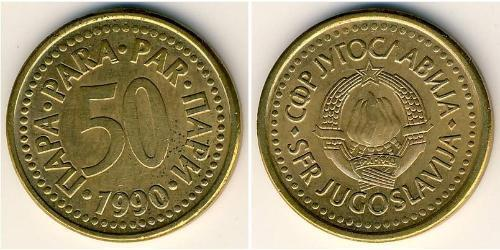 50 Para Socialist Federal Republic of Yugoslavia (1943 -1992) Copper/Zinc