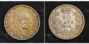50 Para Serbia Silver