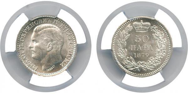 50 Para Serbia Silver Milan I of Serbia