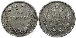 50 Penny Grand Duchy of Finland (1809 - 1917) / Russian Empire (1720-1917) Silver